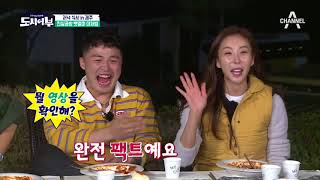 '진실공방' 뱃멀미 대처법! [멀미엔 차갑게vs뜨겁게?] #파워_딴소리_더콰옹(!)
