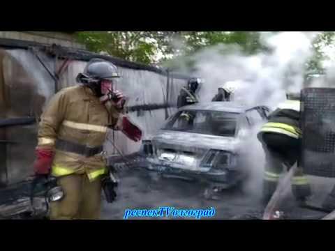 """#Волгоград СНТ """"Дзержинец"""". Поджог авто в гараже"""