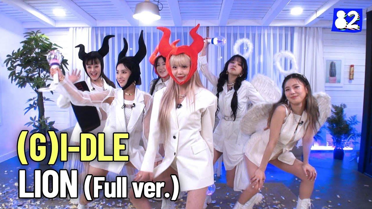 Download (G)I-DLE (여자)아이들  - LION (Angel vs Devil ver.)   Safe House Concert