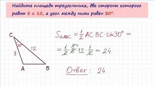 Задача 6 №27591 ЕГЭ по математике. Урок 59
