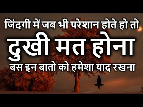 I changed my life quotes in hindi