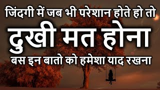 Gambar cover Motivational and Heart Touching Quotes in Hindi - Inspiring Thought - Peace Life Change