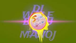 DJ wale Babu tapori mix DJ manoj bhathali