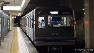 [まるで四つ橋線みたいなラッピング]大阪メトロ中央線24系24602Fコスモスクエア行き(Osaka Pointラッピング)@森ノ宮駅