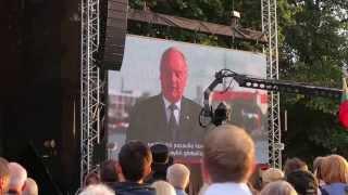 Latvian President Andris Bērziņš greeting speach | Vilnius Baltic way 23 08 2014