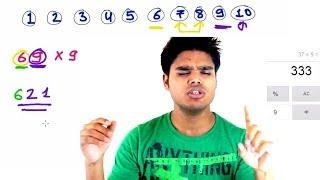 Fastest Mental Multiplication Math Tricks - 2 Seconds Multiplication Trick