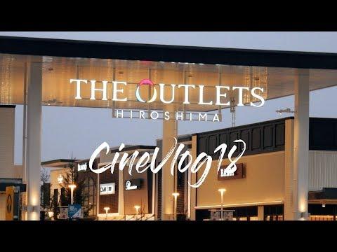 """""""The Outlets Hiroshima Japan""""CineVlog18"""