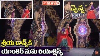 Anchor Suma Funny with Shriya Saran Dance at American Telugu Association 2018 | YOYO NEWS24