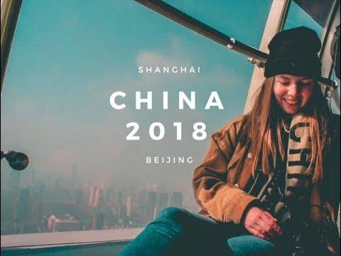 China| Shanghai & Beijing January 2018