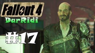 прохождение Fallout 4 Воссоединение 17 серия