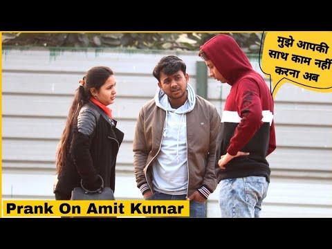 Prank On Amit Kumar Gone Wrong 😠😠