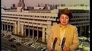 Афганская хроника ТВ СССР. Часть 4