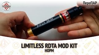 Limitless RDTA MOD KIT. норм
