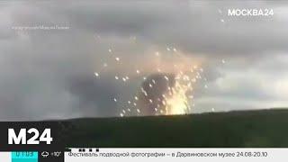 Смотреть видео Актуальные новости России и мира за 6 августа - Москва 24 онлайн
