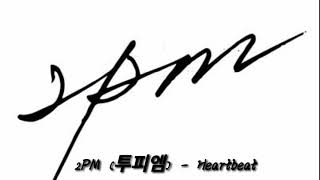 2PM (투피엠) - Heartbeat