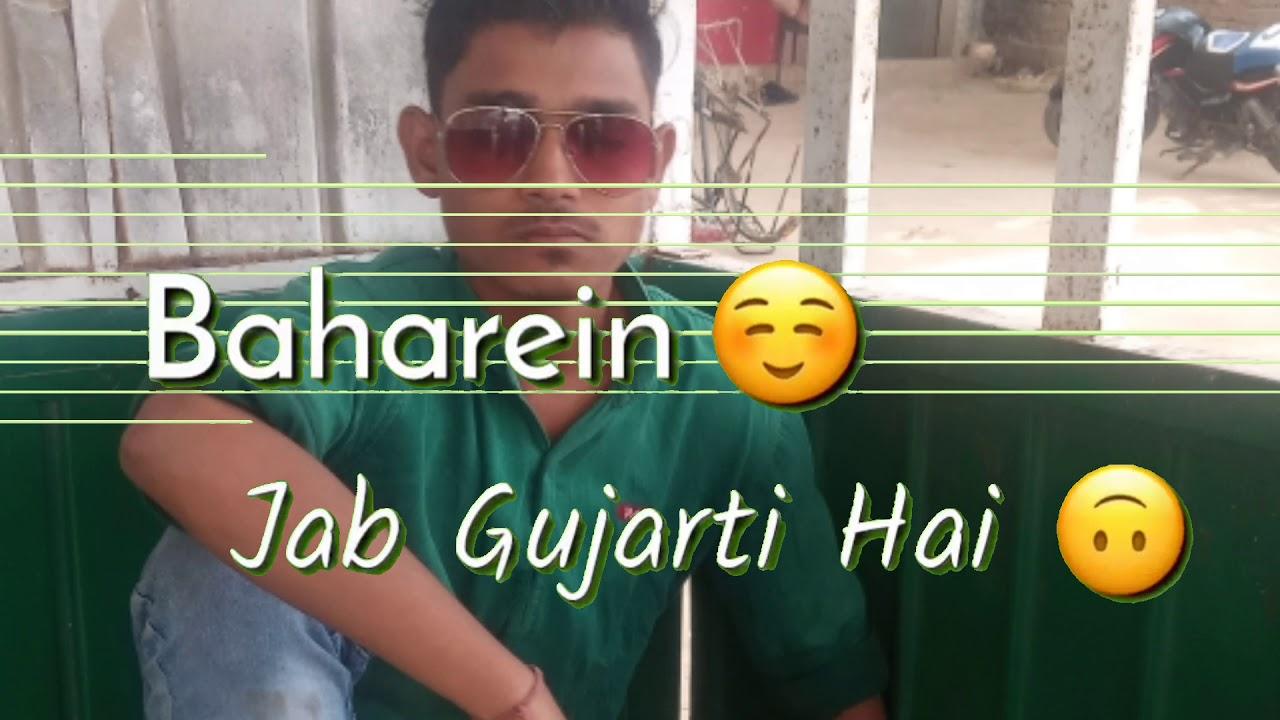 #Marjhwan#Status#Tum_Aana - YouTube