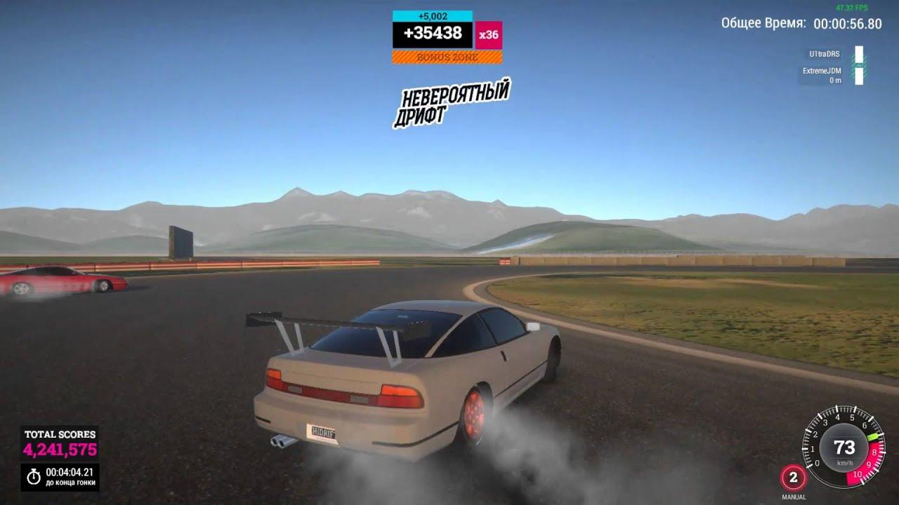 Nissan High Octane Drift Extreme Jdm Youtube