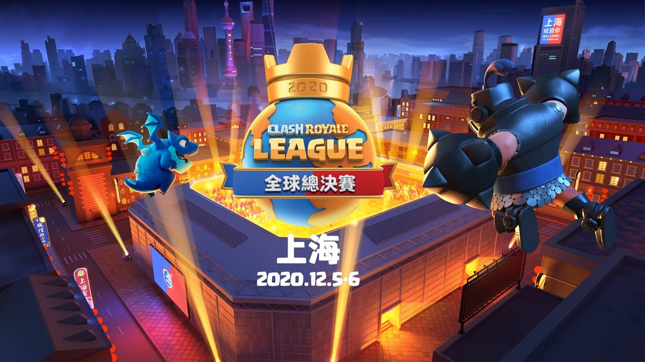 2020 CRL 全球總決賽 預告