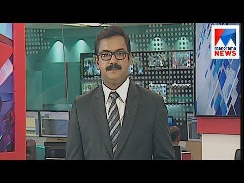 പത്തു മണി വാർത്ത | 10 A M News | News Anchor - Priji Joseph | August 19, 2017  | Manorama News