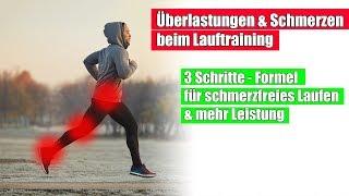 Lauftechnik verbessern : 3 Schritte zu mehr Leistung & Schmerzfreiheit | Gesund Laufen
