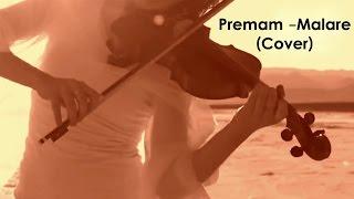 MALARE SONG PREMAM MOVIE | PRAHALAD RAGHAVENDRAN | COVER