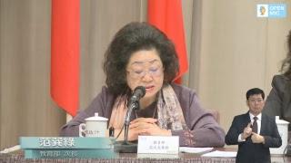 20181011行政院會後記者會(第3621次會議)