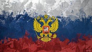 Русских невозможно победить, НО...