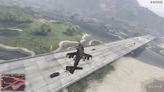 このヘリは面白い!