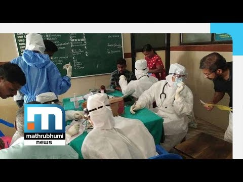2 More Die Due To Suspected Nipah Virus In Kozhikode| Mathrubhumi News