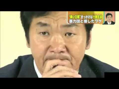 島田紳助を脅迫した右翼団体は稲...