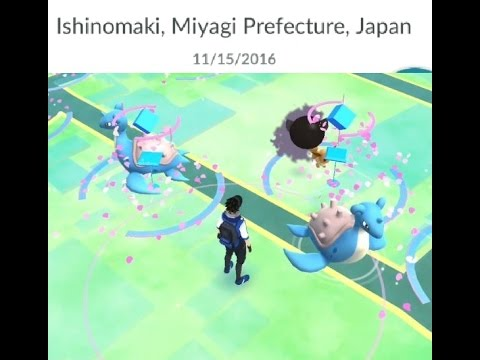 LAPRAS EVENT MIYAGI JAPAN  Pokemon Go