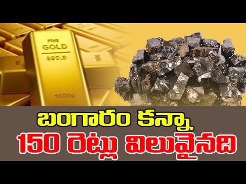 Most Expensive Material in the World Fullerene | Fullerene mineral.