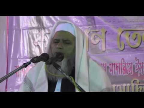 Qari Abdur Rauf Bulandsahri in Musabaqatul Qur'an, Part-4