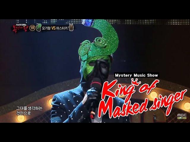 King of Masked Singer Episode 9 Mini-Recap | QT K-POP