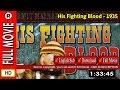 Watch Online : His Fighting Blood (1935)