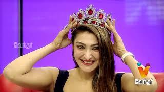 Exclusive Interview with Miss Super Globe India 2019 Akshara Reddy   Vendharin Virunthinar  [Epi-60]