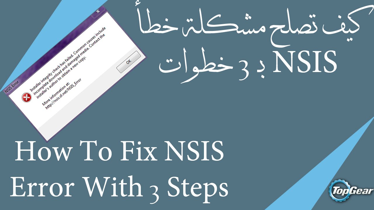 how to fix nsis error