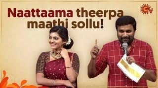 Kolam Contest with Anjali & Athulya | Naadodigal 2 Audio Launch | Sun TV