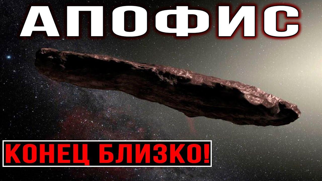 ПРОГНОЗ КОСМИЧЕСКОГО АГЕНСТВА НАСА, ОТ КОТОРОГО ВОЛОСЫ ДЫБОМ! (22.06.2020) ДОКУМЕНТАЛЬНЫЙ ФИЛЬМ HD