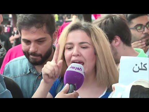 صرخة امرأة لبنانية رافضة للنظام الحالي: يا ملوك الطوائف يا فاسدين  - 16:54-2019 / 10 / 21