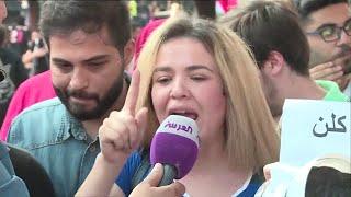 صرخة امرأة لبنانية رافضة للنظام الحالي: يا ملوك الطوائف يا فاسدين