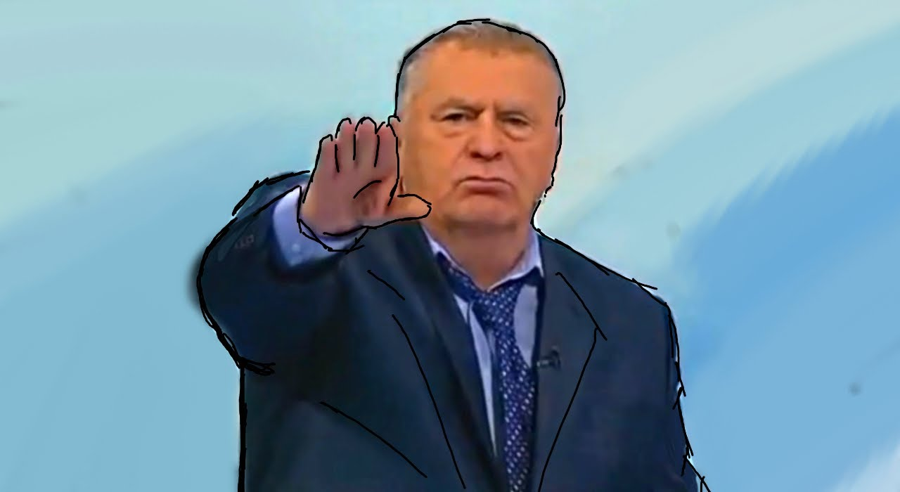 Жириновский — предвыборный трейлер