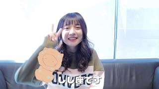 横田美雪がふわ単当日の星座占いTOP3を発表! ただいまチケット一般発...