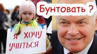 Мозгокрут Киселев – против русского будущего