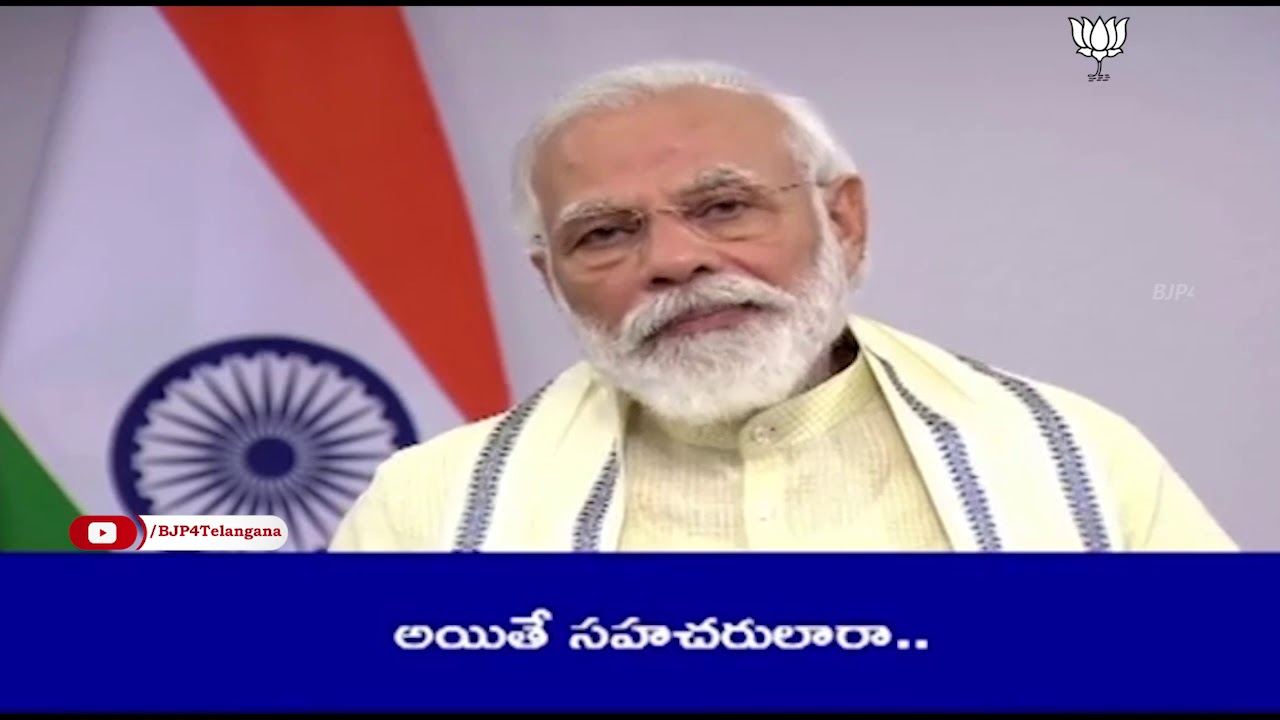 PM Modi's address to the Nation | 30th June 2020