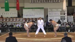 20170503 全国大学選抜相撲宇佐大会 個人3回戦 (ベスト32 BCDパート) thumbnail