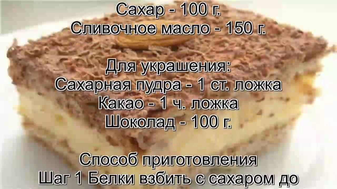 Пироженки в домашних условиях