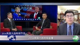 讨论:特朗普当选美国总统对中国意味着什么? thumbnail
