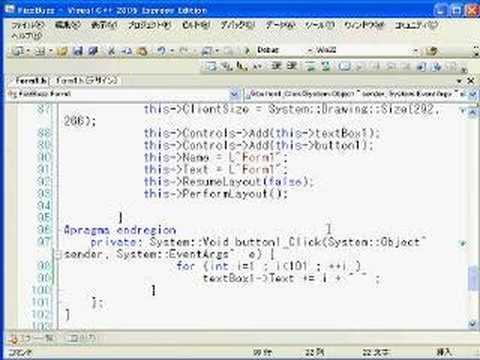 FizzBuzz を VC++2005EEで