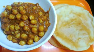Chole Bhature Recipe| Punjabi Chole Recipe| चटपटे पंजाबी छोले-भटूरे | छोले भटूरे Recipe